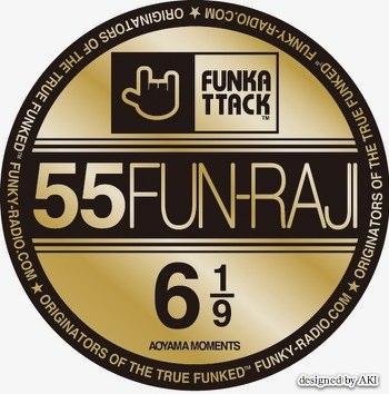 55_sticker.jpg
