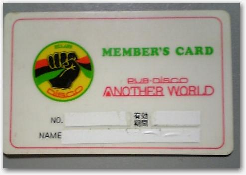 anotherworld-card.jpg