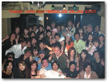 apm-29jan2007.jpg