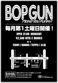 bopgun-b.jpg