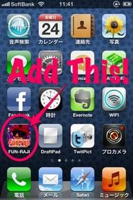 funraji-add-icon.jpg