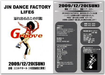 jin-dance-20dfc.jpg