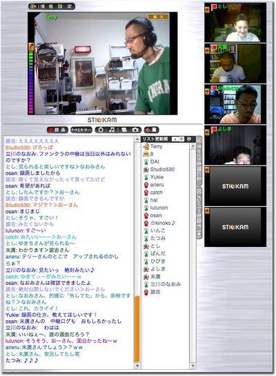 live-31-jul.jpg