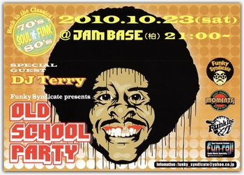 old_school_party3_a.jpg
