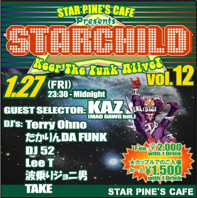 starchild-vol12.jpg