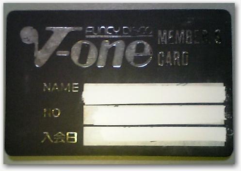 v-one-card.jpg