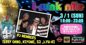 t-funk nite 3月